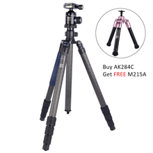 AOKA AK284C Loading 16kgs professional video digital stativ travel carbon fiber stand tripod for camera with KK38 ball head(China)