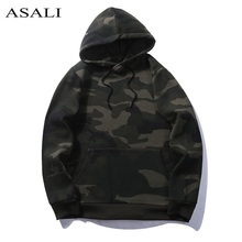 Camo Hoodies Men Army Green Pocket Military Hooded Sweatshirt Mens Camouflage Autumn 2017 Pullovers Casual Unisex Fleece Hoodie(China)