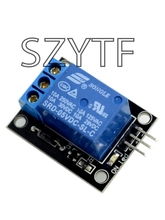 KY-019 5V One 1  Channel Relay Module Board Shield For PIC AVR DSP ARM for  MCU DIY Kit