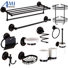 Oil Black Copper Bathroom Accessories Bath Towel Rack Towel Bar Paper Holder Soap Dish Hook Cup Holder  BS13
