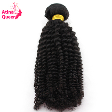 Atina Queen Mongolian Kinky Curly Hair Bundles Natural Color 12-28inch 100% Human Hair Weaving Remy Hair Extension Free Shipping