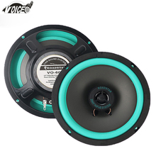 6 Inch Car Speaker Paired Automobile Automotive Auto Coaxial Loudspeaker 100W 4ohm 16 cm Audio Acoustics Sound Speakers for Car(China)