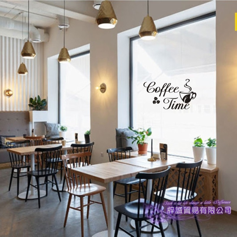 DCTAL Coffee Shop Cup Sticker Decal Cafe Poster Vinyl Art Wall Decals Pegatina Decor Mural Coffee Sticker