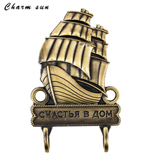 Antique imitation crafts wall hook door metal hook clothes hanger rack for keys decoration of boat model souvenirs housekeeper