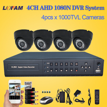 LOFAM home 4CH DVR Kit CCTV Day Night Security Camera Surveillance Video System CCTV AHD 1080N DVR 1000TVL Camera set 4 channel