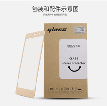 Special Edition international Version Lenuo Tempered Glass For Xiaomi Redmi Note 3 Pro Official Global Taiwan Edition case film(China)