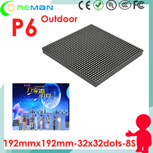 outdoor advertising led display screen led module p6 pixel 6mm 192mm*192mm smd / MBI5024 Epistar chip led screen panel module p6