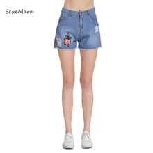 women sweet floral embroidery tassel denim shorts plus size ladies classic short jeans summer casual fringe shorts SHORTS WOMEN