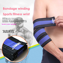 AOLIKES 1PCS Elastic Bandage Wrap Basketball arm Compression Tape Elbow Support Tennis Volleyball Sports Equipment gear