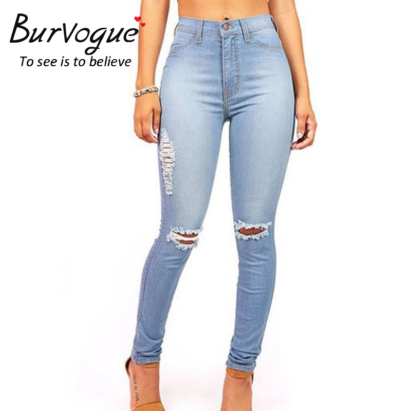 Burvogue Women Skinny Butt Lifting Jeans Femmel Hollow Out Pencil Jeans Full Length New Hole Style Jeans Leggings Ripped JeansОдежда и ак�е��уары<br><br><br>Aliexpress