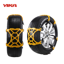 Yika 6Pcs/Set Universal Car Tyre Winter Roadway Safety 3x TPU Tire Snow Chains Climbing Mud Ground Anti Slip for Snow Mud Road(China)