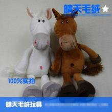 Sale Discount NICI plush toy stuffed doll cartoon animal Horse Club baby christmas present kid birthday gift 1pc