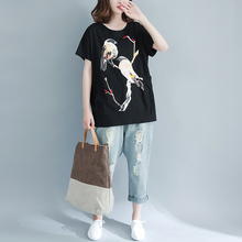 Women T Shirt Pluz Size Casual Loose Cotton Women T Shirt Embroidered Round Neck Short Sleeved for Women Tops 2017 Summer New