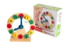 Wooden clock learning numbers and time kids learning and educational toys kindergarten school suppliers, free shipping(China)