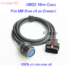 Top Quality OBD2 16pin Cable for MB SD Connect MB Star Diagnosis C4 OBD2 OBDII Cable for XENTRY C4 Diagnose free shipping