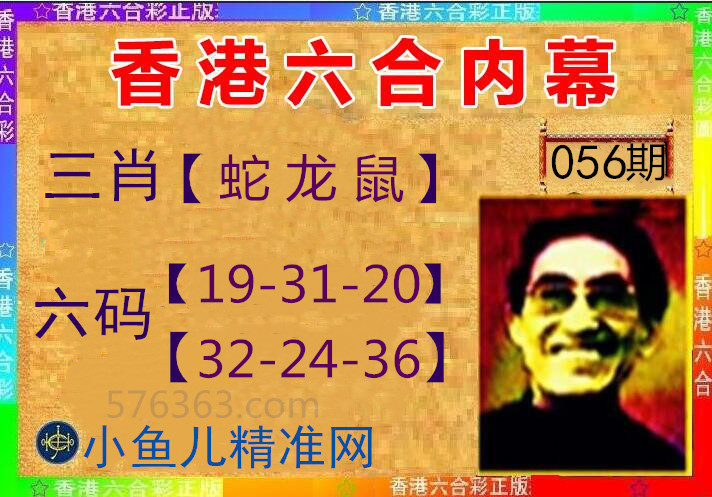 HTB1Jb4BXMaH3KVjSZFjq6AFWpXaG.jpg (712×497)