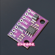 CJMCU-1051 TJA1051 High speed low power consumption and CAN transceiver module TJA1051T