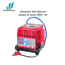 110V/220V 4 jars Cylinders ultrasonic fuel Injector cleaner & tester MST-30 ultrasonic cleaning nozzle washing machine(China)