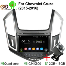 HD 8 Inch 2 Din Quad Core Android 5.1.1 Auto PC Android 5.1 Car DVD GPS For Chevrolet Cruze 2015 2016 With 4G WiFi OBD DVR