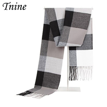 2017 Cheap Scarf for Men Imitation Cashmere Winter Stylish Classic Man Soft Neck Scarves Autumn Casual Plaid Design Scarves Men(China)