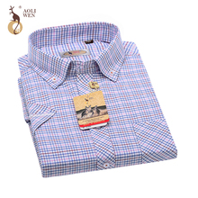 Aoliwen 2017 HOT sales Boutique fashion Men Shirts Summer Short Sleeve Casual Slim Fit Plaid Shirt Blouse BD07120(China)