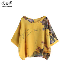 Dotfashion Yellow Casual Blouse Women Random Floral Button Back Summer Tops 2017 Beach Half Sleeve Plus Size Ladies Blouse C3401
