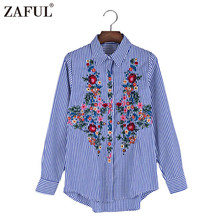 ZAFUL Striped embroidered flower blouse shirt Women 2017 Casual Long Sleeve Turn Down Collar Blusas Tops Femme Loose Blouses