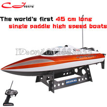 Free shipping RC Boat Double House DH 7010 boat Infinitely variable speeds/high speed racing boat 46CM best gift DH7010(China)