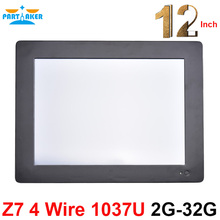 Partaker Z7 Intel Celeron 1037u 12.1 Inch All In One PC with 2mm Slim Panel 2 COM 2G RAM 32G SSD Resistive Touch Panel