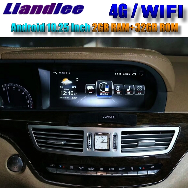 Liandlee Car Multimedia Player NAVI For Mercedes Benz S W221 S280 S320 S400 S600 S63 2006~2013 Accessories Radio GPS Navigation 1