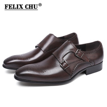 FELIX CHU Men Dress Shoes Luxury Brand New Genuine Real Leather Double Monk Strap Men's Dark Brown Formal Shoes #YC2015-322(China)