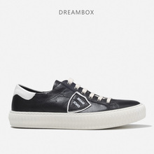 Dreambox spring men 's shoes leather joker sports casual shoes flat bottom personality European low-heeled shoes men(China)