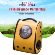 Space Cabin Pet Carrier Breathable pet Cat Carrier backpack pet dog Outdoor portable Package bag cat bags Pet Travel Dog Carrier(China)