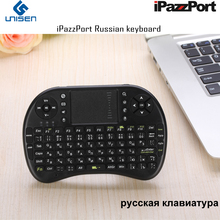 iPazzPort Russian Wireless Keyboard and Mouse with Li-ion battery for Android TV Box/Raspberry Pi/Smart TV/Intel Compute Stick