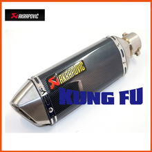 Universal Modified Motorcycle Exhaust Pipe Muffler Imitation Titanium Carbon fiber Hexagon Exhaust Pipe