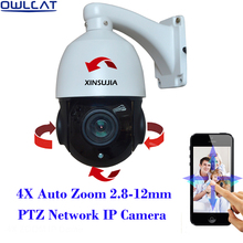 2MP Full HD 1080P Mini Medium Moving Speed Dome IP PTZ Camera 4X Motorized Auto Zoom 2.8-12mm Varifocal lens Outdoor Onvif(China)