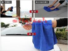 by dhl or ems 1000pcs Universal Blue Soft Absorbent Wash Cloth Car Auto Care Microfiber Cleaning Towels 25cm*25cm best quality