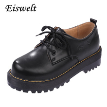 2017 British Style Women Oxfords New Spring Winter Lace-Up Low Heel Round Toe Creepers Casual Ladies Platform Shoes Woman#HDS39(China)
