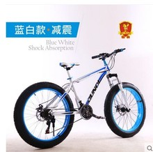 2016 snow bike largest tire MTB Bike/4.0 super wide tires /26 inch /aluminum alloy/snowmobile / Sand Beach car(China)