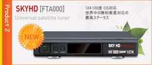 Free shipping SKY HD FTA BS000 CS 124 128 Japan digtital satellite receiver Japanese set top box FTA ISDB-S Wifi PVR EPG HD
