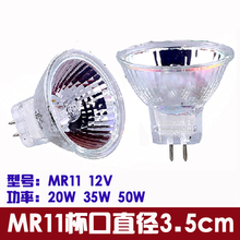 Halogen lamp cup mr11 12v 20w 35w quartz spotlights halogen tungsten bulb ceiling spotlights bull's-eye lights(China)
