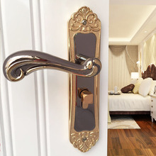 Door Handle Sets Lever Latch Lock for Office,Bedroom,Bathroom