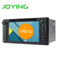 2017 Joying Quad Core 2 Din Android 5.1.1 Car Radio Head Unit For Toyota Universal Car Stereo GPS Navigation Multimedia Player