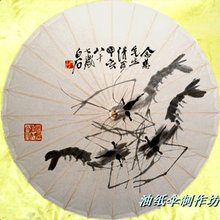 [ Fly Eagle ] Free Shipping  Paper Shrimp Sport Umbrellas Parasol Umbrella 84cm diameter