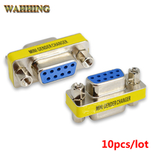 10pcs New 9Pin RS232 Serial Port Adapter Connector DB9 Female to Female Plug Connecter 9 Pin RS232 COM Socket Adapter HY497(Hong Kong)