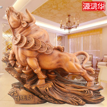 Yuan Honghua resin handicrafts wholesale business gifts 4-New Wangcai furniture ornaments cattle