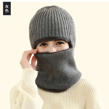 Free Shipping Winter Head Hats Knitted Velvet Blend Ear flap Caps Ushanka Winter Skullies & Beanies