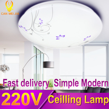 CANMEIJIA Modern LED Ceiling Lights  Fixture Flush Mount Lamp 12w Round  Plastic Acrylic Ceilling Lamp 220V for Dining Bedroom