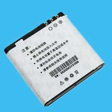 New Arrival Retail 1PC Replacement Battery 1300mah for NOKIA E51 6720 N81 8G N82 6270 Classic 6500 SLIDE High quality(China)