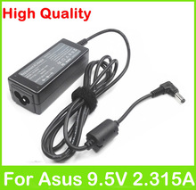 9.5V 2.315A AC power adapter laptop charger for Asus Eee PC 701 701C 701SD 701SDX 703 801 8G 8G Linux 8G Surf 8G XP 900(China)